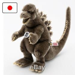 Godzilla Steiff 60th Anniversary limited Teddy Bear Mohair Plush Stuffed Doll
