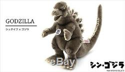 Steiff Godzilla 60th Anniversary Stuffed Doll Teddy Bear Mohair Plush Japan
